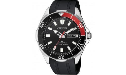Citizen Promaster dykkerur. - Titan  - Limited no.765